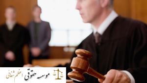 قاضی خوب