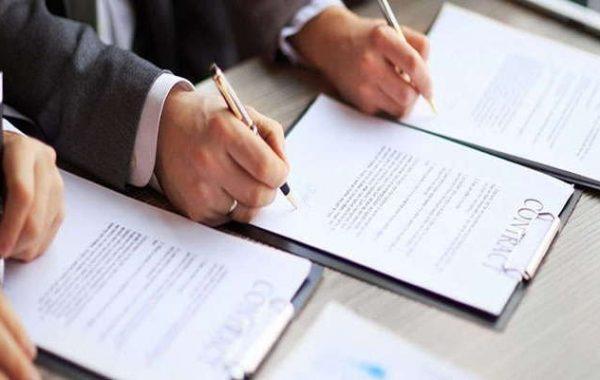 فرق عقد با قرارداد و معنی عقد لازم خارج